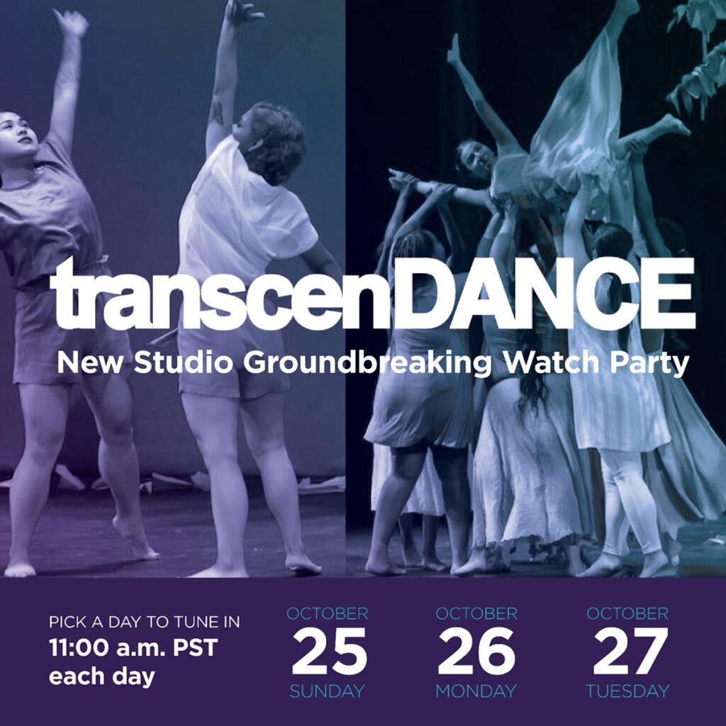 transcenDANCE: New Studio Groundbreaking Watch Party